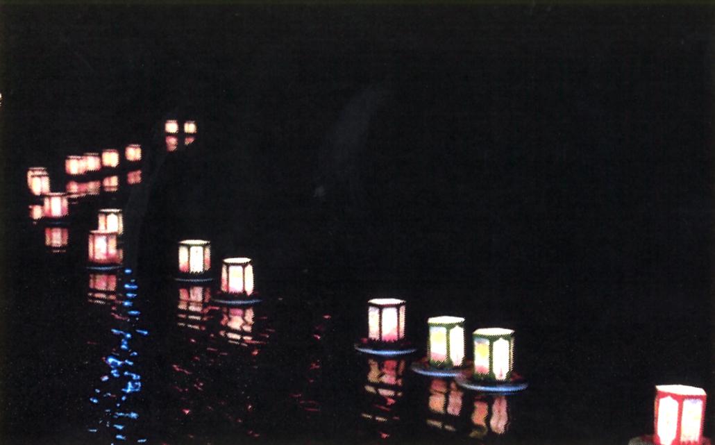 第21回湘南台引地川灯籠流し