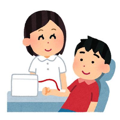 第13回 献血キャンペーン〜ご協力のお願い〜